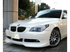E60/61 full front splitters, paintable
