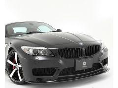 E89 Z4 carbon front spoiler