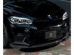 3D Design full carbon front splitter for all F85 X5M and F86 X6M models