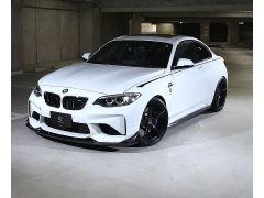 3D Design Carbon front spoiler set for F87 M2