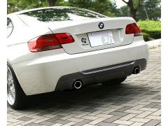 E92/93 carbon rear diffuser for cars with dual exhaust