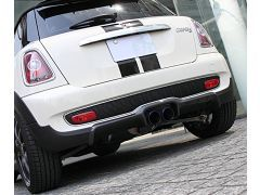 R55 and R56 Carbon rear diffuser for all Cooper'S models