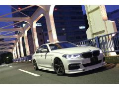 3D Design G30 G31 Paintable Front Splitter