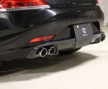 E89 Z4 carbon quad rear diffuser