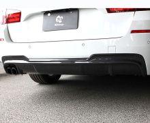 F10/11 carbon rear diffuser