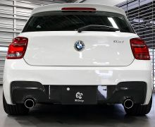 F20 Carbon rear diffuser (Dual Outlet)